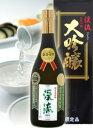 国外金賞受賞酒!世界が認めた長野の地酒「渓流 大吟醸」720ml - 遠藤酒造場