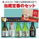 雪中梅 せっちゅうばい(普通酒1800ml)越乃寒梅(普通酒1800ml)飲み比べセット【化粧箱なし】