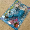 ファンタジーワールド マルチウォータラー ブルー 【ペットボトル専用給水器】【犬・猫用品】【ドリンクキット】【アウトレット】