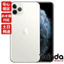 新品未開封品【Nランク】国内版SIMフリー iPhone11 Pro Max 64GB シルバー MWHF2J/A 本体 新品 送料無料 Apple あす楽 4549995083606