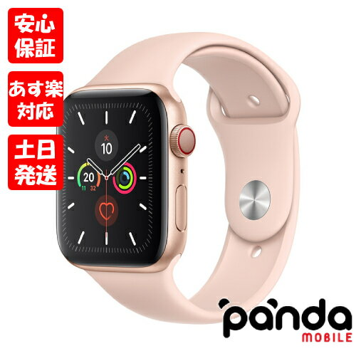 あす楽土日祝日店舗受取可 新品未開封品 Nランク AppleWatchSeries5GPS+Cellularモデル44mmMW