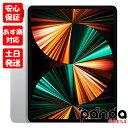 Apple iPad Pro 12.9インチ 第5世代 Wi-Fi 2TB