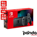 【あす楽、お盆期間中も発送】新品未使用品【Sランク】Nintendo Switch ニンテンドースイ