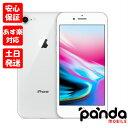 新品未使用品【Sランク】国内版SIMフリー iPhone8 64GB シルバー 本体 新品 送料無料 Apple MQ792J/A