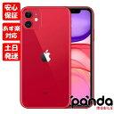新品未開封品【Nランク】国内版SIMフリー iPhone11 64GB レッド MWLV2J/A 本体 新品 送料無料 あす楽 4549995082494
