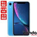 新品未使用品【Sランク】国内版SIMフリー iPhoneXR 128GB ブルー 本体 新品 送料無料 MT0U2J/A Apple