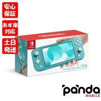 新品未使用品【Sランク】NintendoSwitchliteニンテンドースイッチライト本体イエロー4902370542936