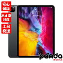 Apple iPadPro 11インチ 第2世代 512GB Wi-Fiモデル スペースグレイ MXDE2J/A