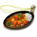 食品サンプル屋さんのストラップ 野菜カレー 黒