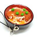 食品サンプル屋さんの超ストラップ カツ丼