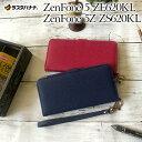 ラスタバナナ ZenFone 5 ZE620KL 5Z ZS620KL ケース カバー 手帳型 ハンドストラップ付き シンプル ゼンフォン5 スマホケース