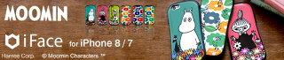 ifaceムーミン iphone7