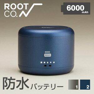 ROOTCO.H2OWATERPROOFBATTERYIP65/6000mAhモバイルバッテリー