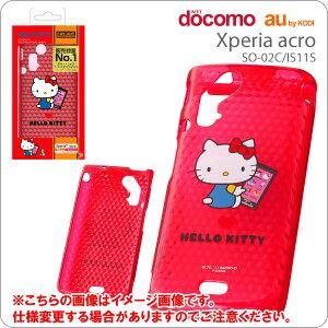 [Xperia acro(docomo SO-02C/au IS11S)専用]サンリオソフトジャケット(ハローキティ/レッド)R...