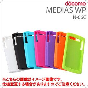 ドコモ スマートフォン カバー[docomo/ドコモ  MEDIAS WP(N-06C)専用]スリップガードシリコン...