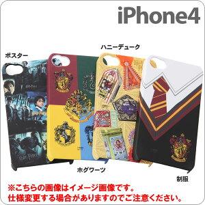 [Softbank iPhone 4専用]ハリーポッターシェルジャケット【Harry Potter】【カバー/ケース】...