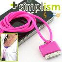 [iPhone4/3G(S)/iPod対応!] Simplism Dockコネクター用ネックストラップ(ピンク)TR-DSI-PK