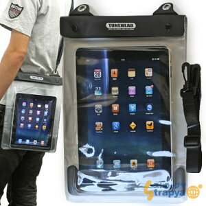 [iPad対応ケース] 防水◆TUNEWEAR WATERWEAR for iPad/Tablet PC