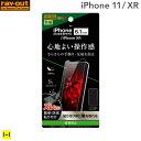 iPhone11 iphoneXR フィルム 11 xr 液