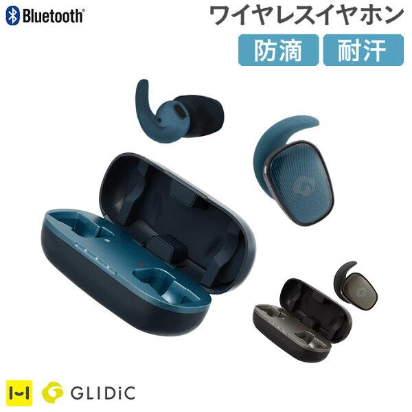 ワイヤレスイヤホンGLIDiCBluetooth5.0対応IPX5完全独立型SoundAirSPT-7000 テレワーク在宅勤務