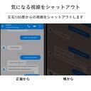 [iPhone 12/12 Pro専用]simplism [FLEX 3D] のぞき見防止 複合フレームガラス(ブラック)【スマホアクセサリーグッズ Hamee】 3