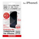 iPhone5 ケース iPhone5 カバー iPhone 5 iPhone5対応 iPhone5 対応【iPhone5 対応】[...