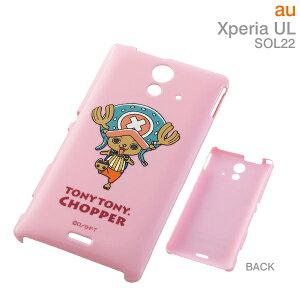 au スマートフォン sol22 カバー sol22 ケース xperia ul sol22 au スマホXperia UL SOL22 ワン...