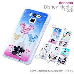 docomo disney mobile f-07e ケース ディズニーモバイル f-07e カバー disney mobile on docomo...