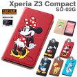 Xperia Z3 Compact SO-02G ケース 手帳型 ディズニー レザー風 ポップアップ 卓上ホルダ対応 【 スマホケース xperiaz3 手帳型ケース エクスペリアz3 コンパクト xperia z3 compact ケース カバー xperia 手帳 カバ− 】