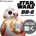 送料無料 スターウォーズ BB-8 sphero アプリで自在にコントロール スマートトイ R…