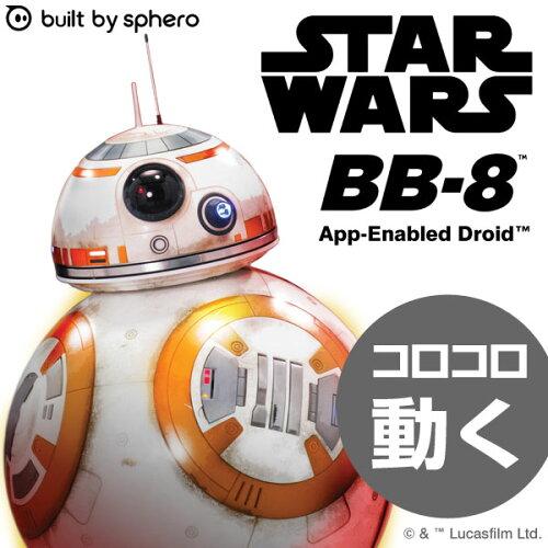 送料無料 スターウォーズ BB-8 sphero アプリで自在にコントロール スマートトイ R001ROW 【 star ...