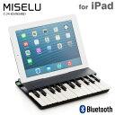 MISELU ワイヤレス音楽キーボード C.24 Keyboard【RCP】