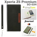 Xperia Z5 Premium ケース simplism Journal フリップケース 手帳型 (ブラック) 【 スマホケース xperia premium SO-03H ケース エクスペリアz5プレミアム カバー 手帳 】
