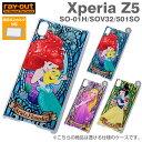 [Xperia Z5(docomo SO-01H/au SOV32/SoftBank 501SO)専用]ディズニーハードケース