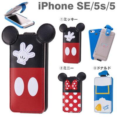 iPhone SE iPhone5s/5 ケース ディズニー 手帳型 ダイカットフラップ 【 スマホケース iphone se ケース アイフォンse iPhoneケース 】