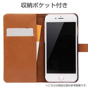 [iPhone7専用]手帳型ケース本革スナップボタンタイプ(キャメル)