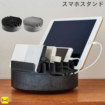 NuAns WORKLIFE COLONY マルチ充電トレイ【RCP】