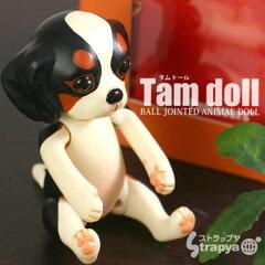 Tamdollタムドールフレンド★犬シリーズ(キャバリア/クロブチ)RM-1902[スマホケースのHamee]