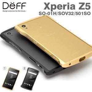 【iPhoneケース】【送料無料】【送料込み】[iPhone4S/4専用] [DEFF/Cleave] Aluminium Bumper ...