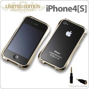 【iPhoneケース】【送料無料】【送料込み】[予約][iPhone4S/4専用] [DEFF/Cleave] Aluminium Bu...