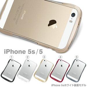 【送料無料】贅沢なアルミバンパー!iphone5s バンパー iphone5sケース Deff CLEAVE ALUMINUM B...