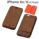 iPhone6 iPhone6s ケース 本革 Luxury Genuine クロコダイル調 レザーケース (ブラウン)【 スマホケース 手帳型 iPhone6s 手帳 手帳型 アイフォン6s iPhoneケース 】