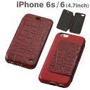 iPhone6 iPhone6s ケース 本革 Luxury Genuine クロコダイル調 レザーケース (レッド)【 スマホケース 手帳型 iPhone6s 手帳 手帳型 アイフォン6s iPhoneケース 】