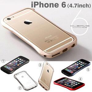 【送料無料】想像以上の持ち易さ!滑らかな曲線美の iPhone6 4.7 バンパー ストラップホールが...