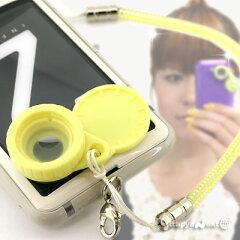 カメラレンズ iPhone android スマートフォン アクセサリー 【3/23 日テレ*ズームインSUPER「...