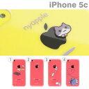 Twitterで話題のにゃんことりんごのコラボケース iphone5c ケース iphone5c カバーにゃいふぉん...