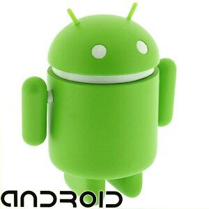 Androidアンドロイド ミニコレクティブルフィギュア(スタンダードエディション/ノーマル)【ドロ...