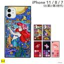 iphone 11 se 第2世代 ケース iphone11