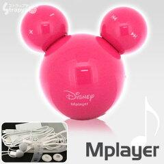 【ディズニー家電】ディズニー◆ミッキー型MP3ミュージックプレーヤーMplayer+ 2GB (ストロベ...