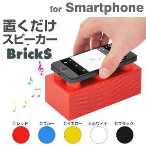 【送料無料】ケーブル不要!ダブルスピーカー搭載!スマートフォンを置くだけで迫力の大サウン...